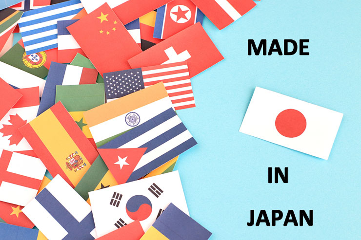 一目均衡表日本製
