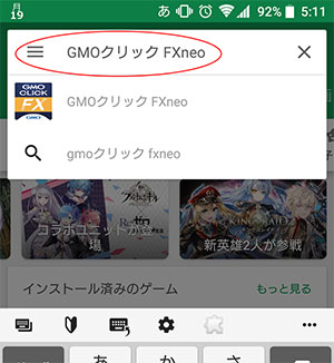 FXneo Android