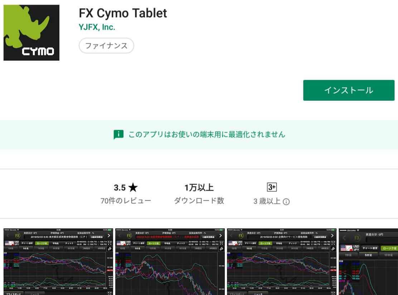 オリジナル取引アプリ